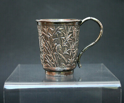 ANTIQUE CHINESE EXPORT SILVER MUG MAKERS MARK VC C19th