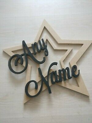 Star Name Wall Decor Art - Personalised with any name/word. Large 50cm tall