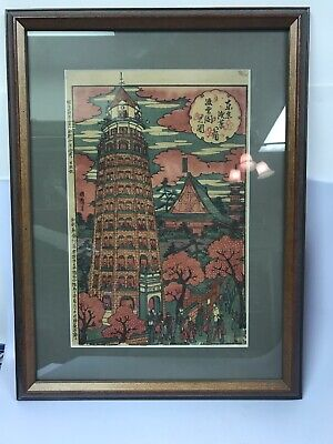 Antique Signed Kuniteru GA Japanese Wood Block Print Hanga 1891 Scene at Asakusa
