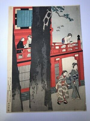 Antique Signed Chikanobu Ukiyo-e Japanese Wood Block Print Hanga