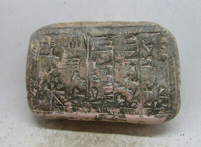 Very Rare Ancient Near Eastern Clay Tablet With Early Form Of Writing 3000Bc