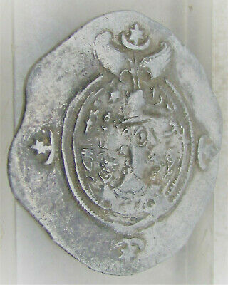Ancient Sasanian Hammered Silver Drachm Unidentified