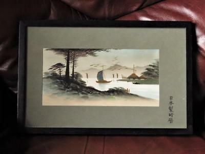 vintage Japanese Lakeside Painting With Gilt Highlights