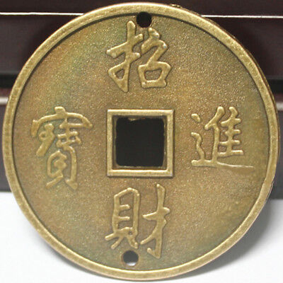 Auspicious Chinese Feng Shui Coin Lucky Chinese Fortune Coin I Ching Metal  F