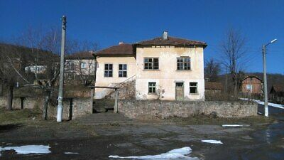 Former Village School, Make a Significant Family Home or Guest house in Bulgaria
