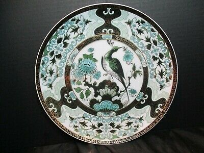 "Imari Japan Large Collectors Plate Green & Gold Peacock 10 5/8"" Perfect"