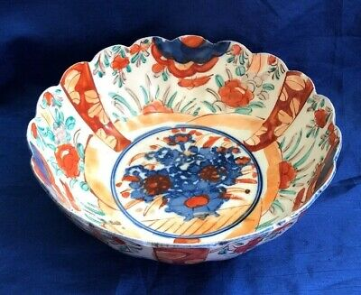 Japanese Imari Kutani Porcelain Bowl Meiji Period RARE COLOR Scalloped Edges