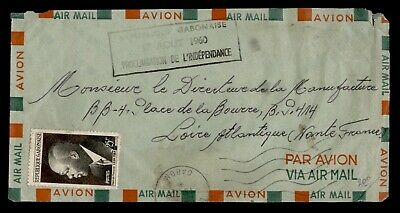 DR WHO 1960 GABON PROCLAMATION OF INDEPENDENCE SLOGAN AIRMAIL TO FRANCE  e30313