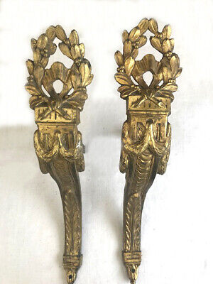Pair of Large Louis XVI Style Old French Gilded  Brass Curtain Pole Holders