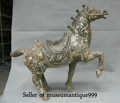 "18"" Ancient Old China Bronze Silver Dynasty Running Horse steed Animal Sculpture"