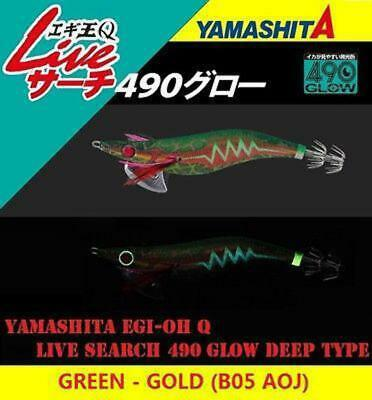 1 x Yamashita EGI OH K HF Basic #4.0 N04//AAJ Warm Jacket Squid Jig Natural Cloth