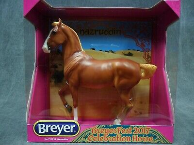Breyer NIB * Nazruddin * Breyerfest Marwari Special Run Traditional Model Horse