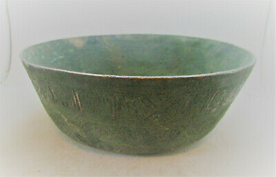 Beautiful Ancient Islamic Silvered Bronze Bowl With Arabic Inscriptions
