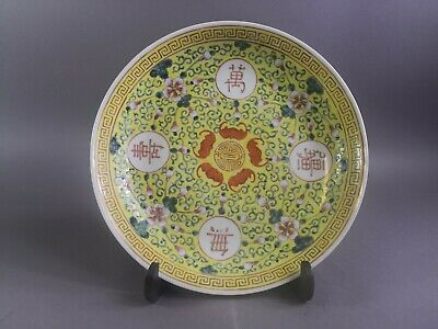 A Large Antique Chinese Yellow Ground Plate Late Ninteen Century/Early 20Th Cen