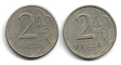 1997 (MMD+LMD) RUSSIA 2 Ruble circulated non-magnetic coins KM#605