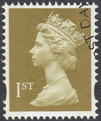 GB Stamps 2008 NVI Stamp, 1st Gold, 2 Bds, De La Rue, VFUsed from FDC, S/G 1672