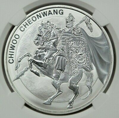 2017 South Korea Chiwoo Cheonwang, 1 oz silver, 1 Clay, NGC MS70 Early Releases