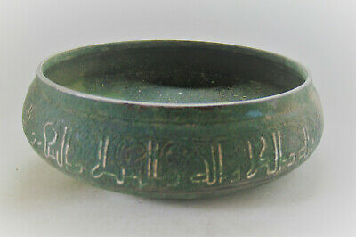Ancient Islamic Bronze Bowl With Silver Inlay Arabic Inscriptions Very Nice