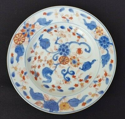 Antique Japanese Porcelain Imari, plate,  18th century