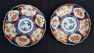 Antique Japanese Porcelain Imari, plates, Pair, 19th,