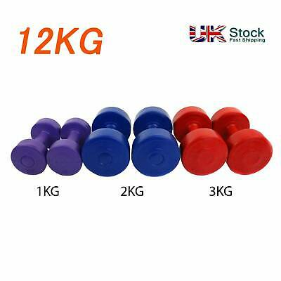 12kg Dumbbell Set with Stand | Free Weights Weight Training Exercise UK