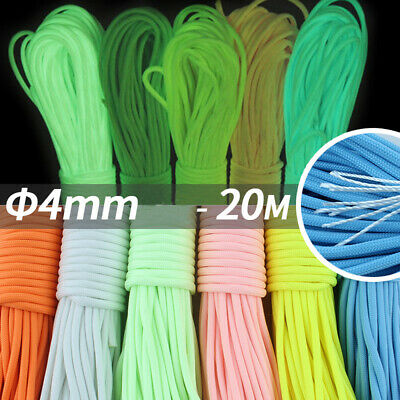4mm Fluorescent Reflective Guyline Canopy Tent Rope Guy Line Camping Cord