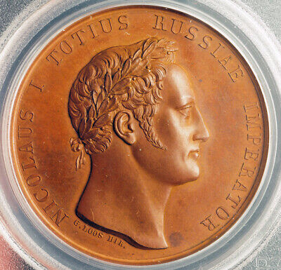 "1829, Russia/Bulgaria, Nicholas I. ""Battle at Shumla/Shumen"" Medal. PCGS SP-64!"