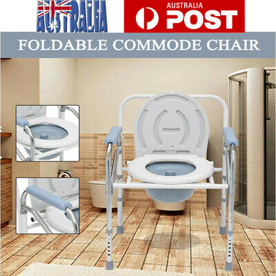 Foldable Adjust Stainless Commode Chair+Potty Shower Toilet Bathroom Bedside AU
