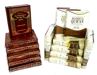 Maariful Quran 8 Vol Tafsir / Tafheem ul Quran:The Meaning of the Quran 6 Vol