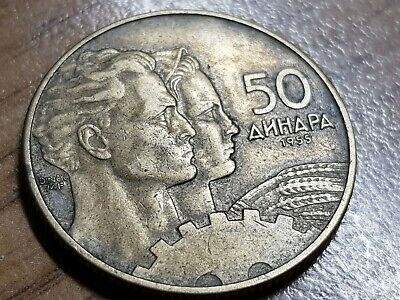 50 Dinara 1955 very good Condition Coin Yugoslavia
