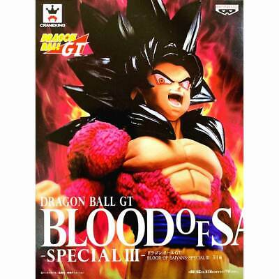 Banpresto Dragon Ball Super Blood of Saiyans Super Saiyan 4 SS4 Son Goku  Figure
