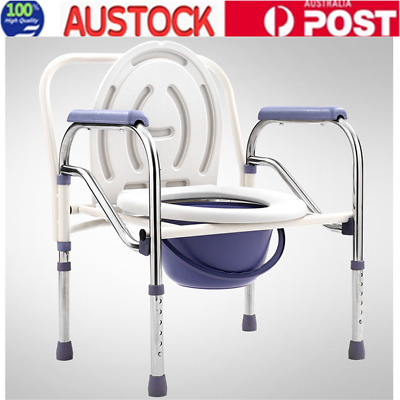 Commode Toilet Safety Chair Bedside Shower Bathroom Seat Adult Potty Removable