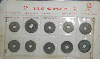 China  Ching Dynasty set of cash Coin carded   identified