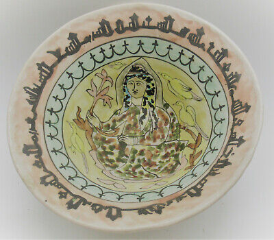 Beautiful Antique Islamic Glazed Bowl With Seated Figure And Birds 1700-1800Ad