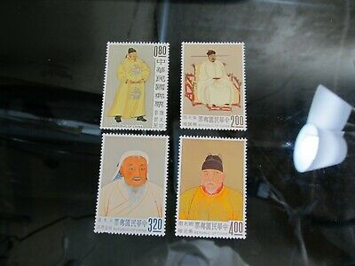 Republic of China Stamps Set of 4 Mint LH Scott 1355-1358