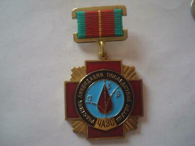 The liquidator of the Chernobyl accident USSR russian badge pin medal  u1095