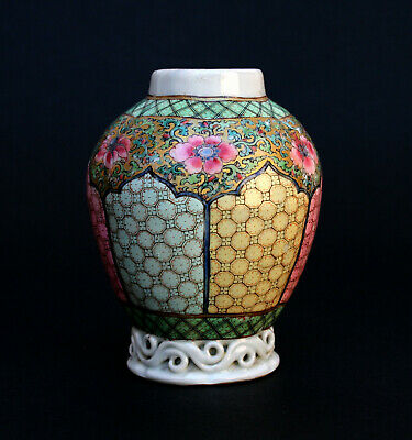 Antique Chinese Porcelain Tea Caddy Famille Rose Yongzheng