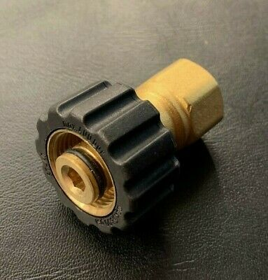 """M22/14mm Female X 3/8"""" Female Pressure Washer Adaptor For Karcher And Others"""