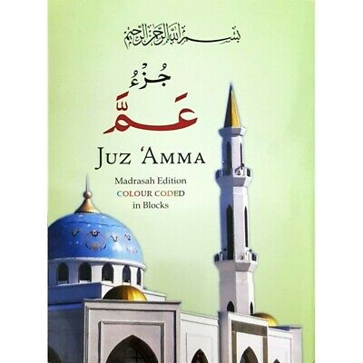JUZ AMMA Madrassah Edition Colour Coded in Blocks with Tajweed Rules (Large -AA)