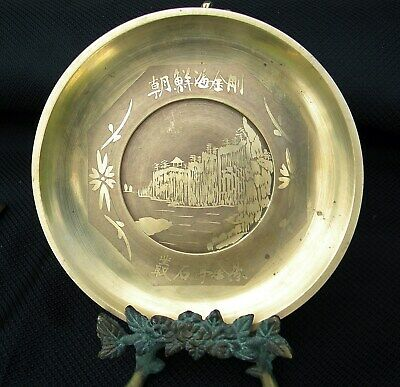 ANTIQUE JAPANESE SIGNED SCENIC PLATE Brass/Bronze MOUNTAIN VILLAGE w WATER NR