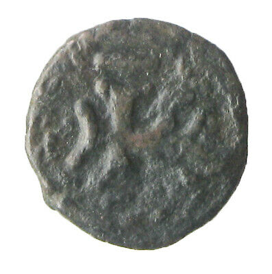 double print 6 or 12 -? Nummi  Byzantine Ancient Authentic Original coin #MP 144