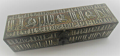 Superb Ancient Islamic Silvered Bronze Safe Box 1600-1700Ad Large