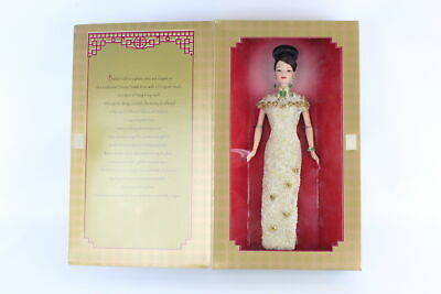 Vintage 1998 Mattel Ltd Ed Golden Qi-Pao Barbie Doll w/ Box NEW