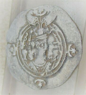 Nice Ancient Sasanian Hammered Silver Drachm Coin