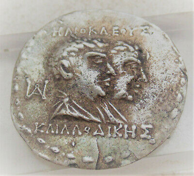 Unresearched Ancient Indo-Greek Ar Silver Tetradrachm Coin