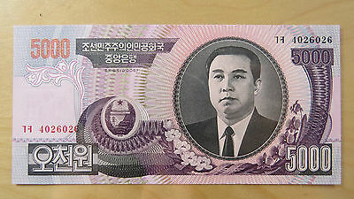 Bill Banknote Mint Korea 5000 Pick 46a 4026026 95 (2006)