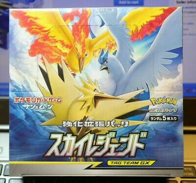 Pokemon card SM10b Sky Legend Booster スカイレジェンド 10Pack Japanese