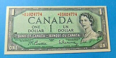 1954 Bank of Canada 1 Dollar Replacement Note - *B/M 1024774 - UNC