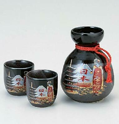 Japanese Sake Cup Bottle Tokkuri Guinomi Set Nippon Nihon Maiko Black F357 JAPAN
