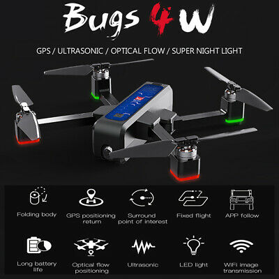 MJX Bugs B4W Quadcopter 5G WIFI APP FPV 2K Camera GPS Brushless RC Drone H8G2